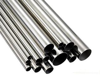 304 tubing 12mm x 2mm